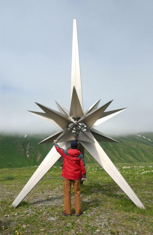 attu-war-memorial