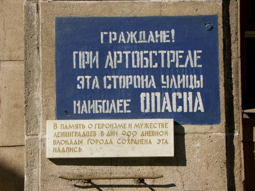 Sign_at_Nevsky_Prospekt_Saint_Petersburg