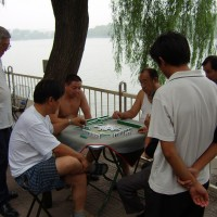 China-mahjong-200x200