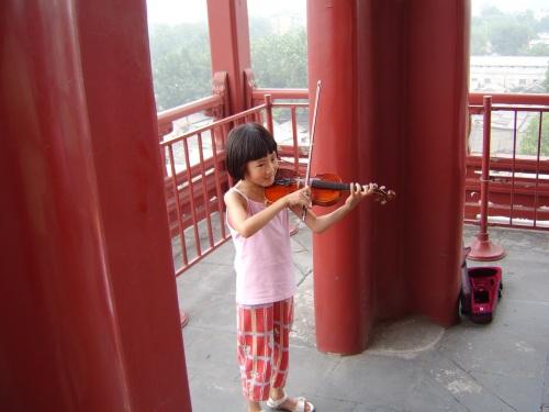 China-violin