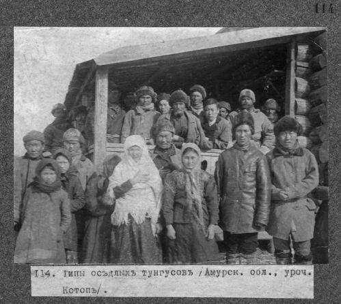 evenks-1900