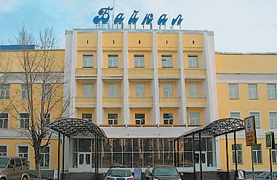 russian-hotel