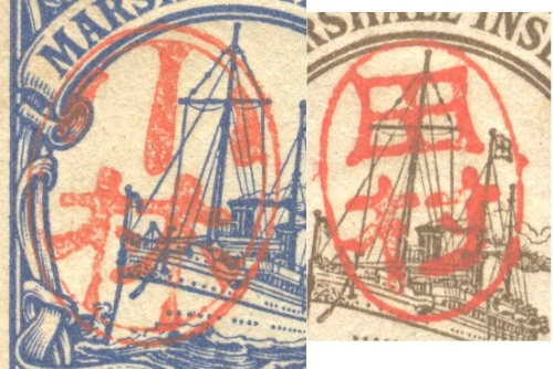 japanese-stamps
