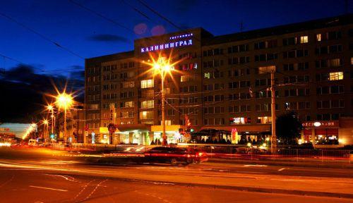Kaliningrad-Hotel-phot