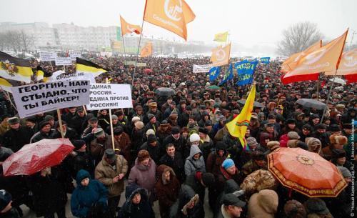 kaliningrad-protest