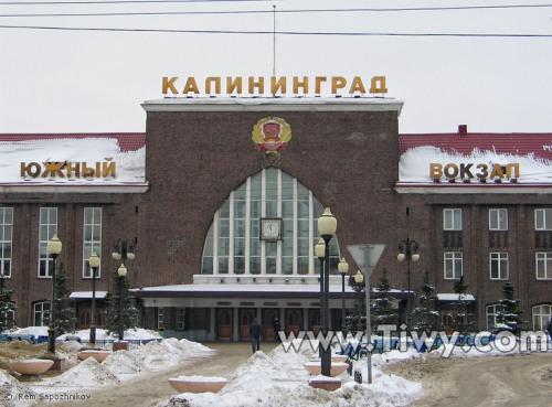 kaliningrad-yuzhniy-vokzal2