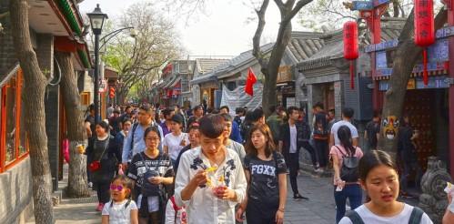 Nanluoguxiang-hutong